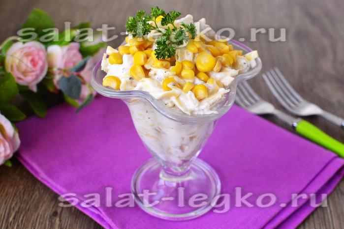 Дамский салат с кукурузой