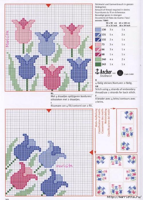 Нежная весенняя вышивка для скатерти. Схемы (17) (500x700, 308Kb)