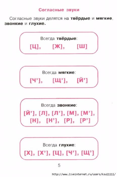 04-JnHTNuJ0ReY (464x700, 128Kb)