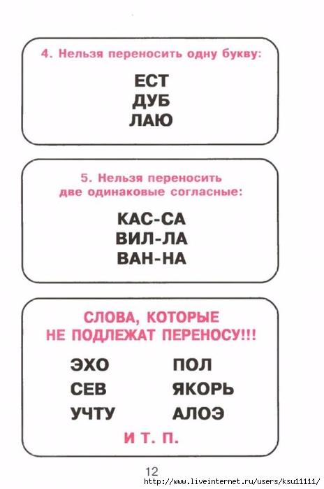11-Awpmj4QCuzc (464x700, 126Kb)