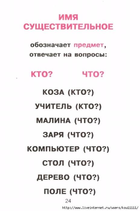 23-bxQN2Ypb6XQ (464x700, 116Kb)