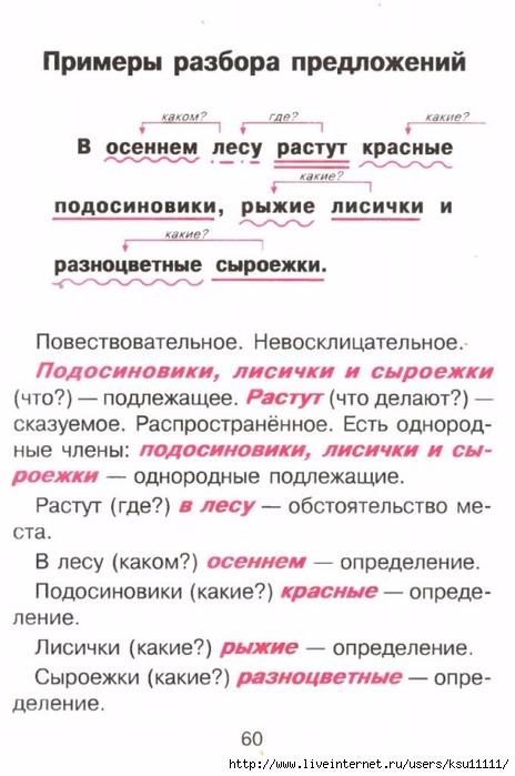 59-BqC9EpMjGsY (464x700, 198Kb)