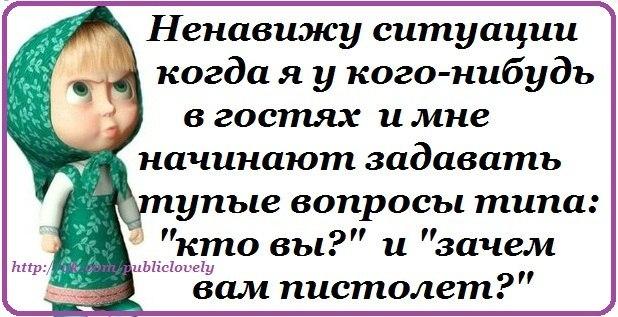 5672049_1394479155_frazochki18 (618x317, 65Kb)