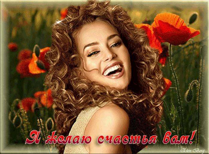 Гифы улыбка счастья