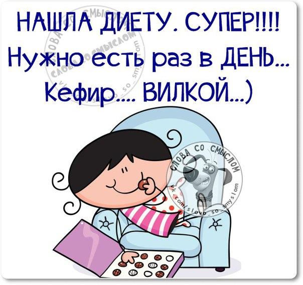 5672049_1459197533_frazki9 (604x568, 73Kb)