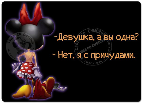 5672049_1459197544_frazki1 (604x436, 38Kb)