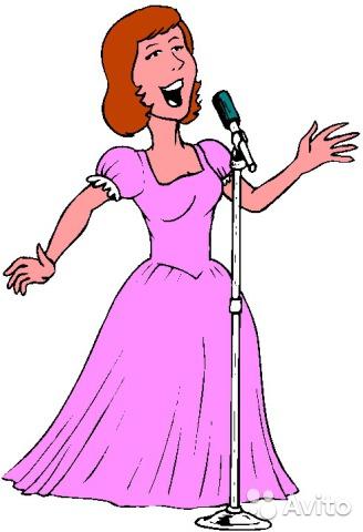 Женщины днем, певица картинка анимация