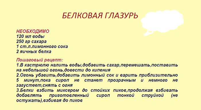 http://img1.liveinternet.ru/images/attach/d/1/134/712/134712245_4906393_.png