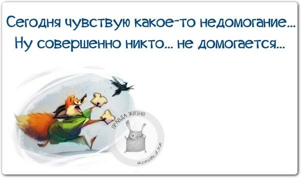 5672049_1424202289_frazki11 (604x357, 33Kb)