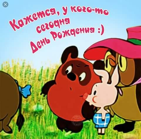 https://img1.liveinternet.ru/images/attach/d/1/134/884/134884053_17022330_1441418815908969_8664471508274583962_n.jpg