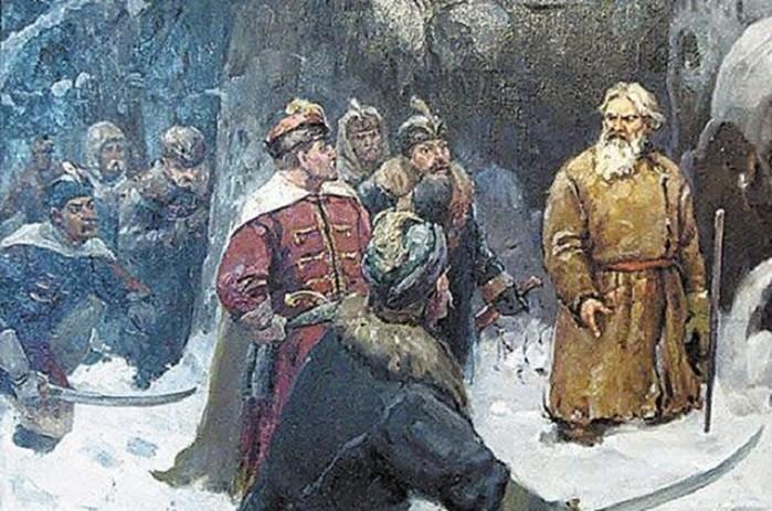 Существовал ли на самом деле Иван Сусанин?