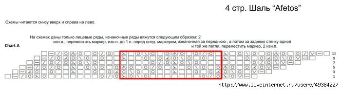 кк10 (700x185, 76Kb)