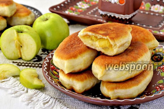 пирожкии с яблоками рецепты с фото