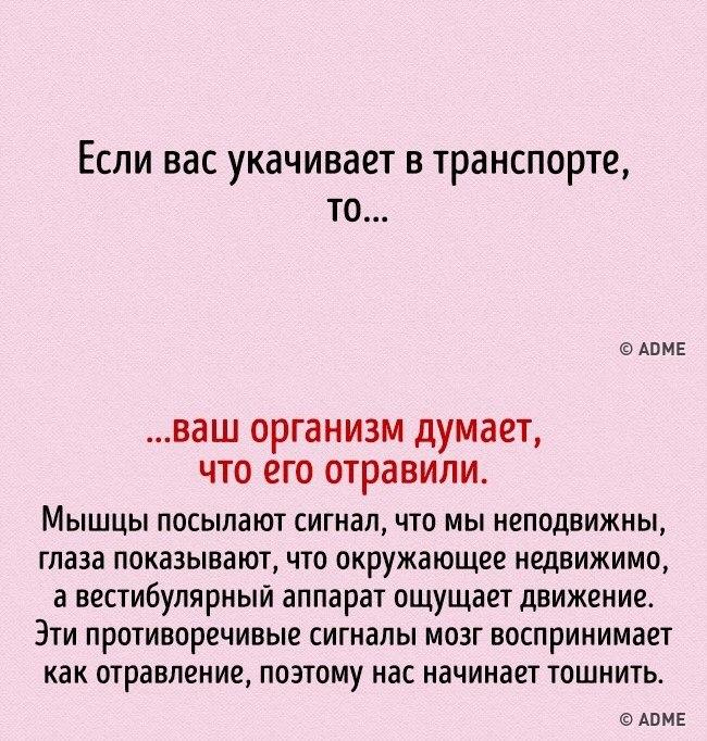 http://img1.liveinternet.ru/images/attach/d/1/135/174/135174089_9.jpg