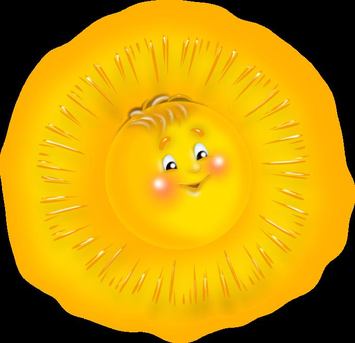 солнышко картинки с прозрачным фоном имеет