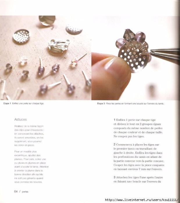 10 sobre entre perles dans antique bronze 7 MM