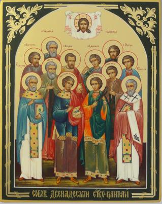 исцеляющие фотографии целителей и святых крем-суп