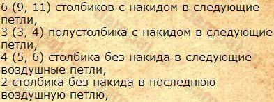 жт5 (393x147, 23Kb)