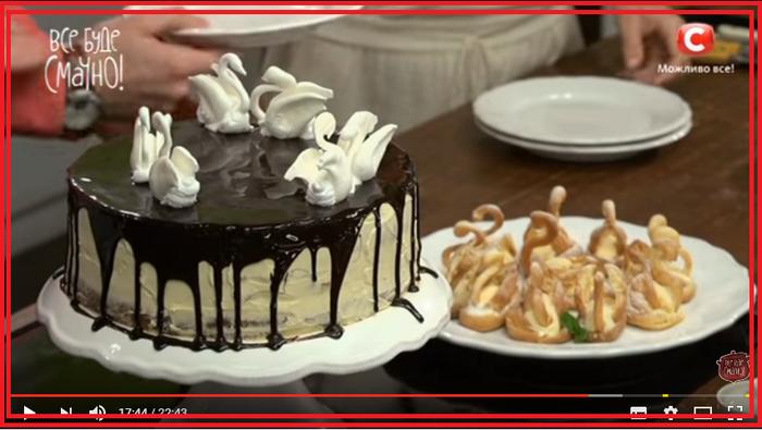 наша, торт лебединое озеро рецепт с фото пошагово лучше выбирать либо