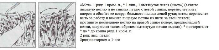 3937411_80533995_uzor_petlya5 (699x162, 51Kb)