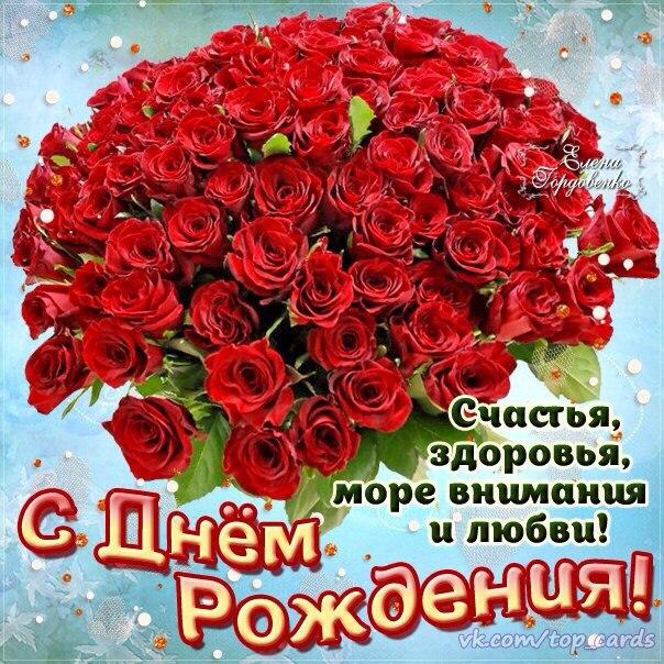 Красивое поздравление с днем рождения для людмилы короткое