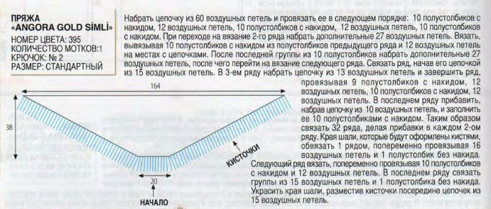 кк (691x294, 237Kb)