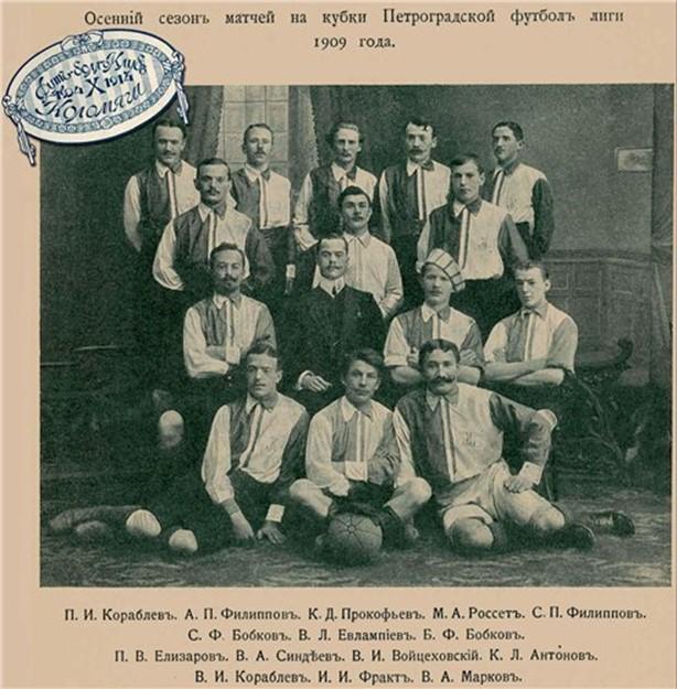 Как в Российской империи играли в футбол