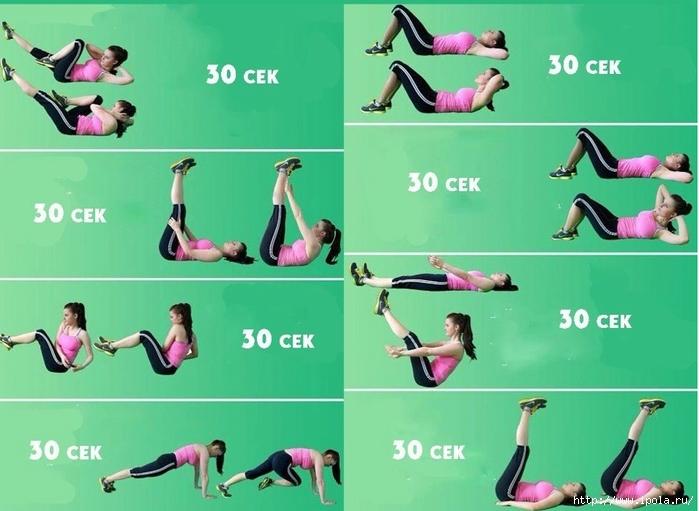 Пресс упражнения для похудения дома