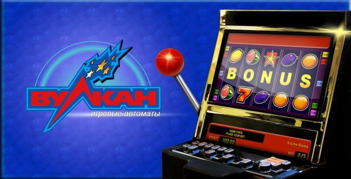 Игровые автоматы автомашина игровые автоматы император