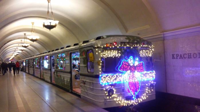 Моя москва московское метро
