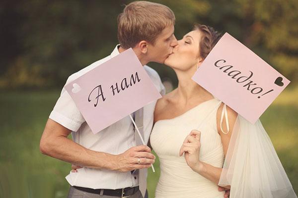 """Почему на свадьбе кричат """"горько"""""""