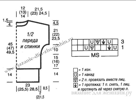 6018114_Elegantnii_jenskii_pylover4 (568x420, 22Kb)