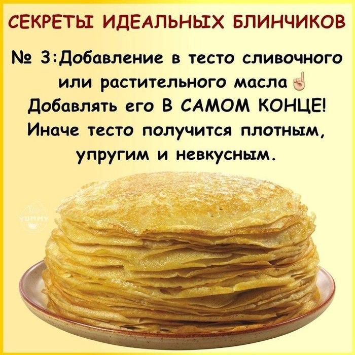 2989575_h96181 (700x700, 114Kb)
