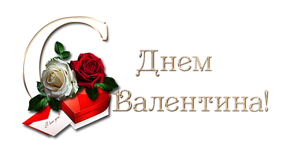 https://img1.liveinternet.ru/images/attach/d/1/140/696/140696273_aramat_m014.png