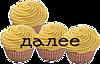 0_233a1a_8b6f0f0d_XS (100x64, 14Kb)