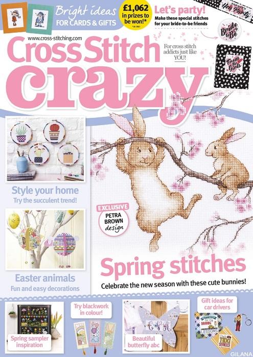 Cross-Stitch-Crazy---April-2018-001 (495x700, 156Kb)