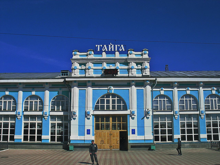 кемеровская область город тайга знакомство