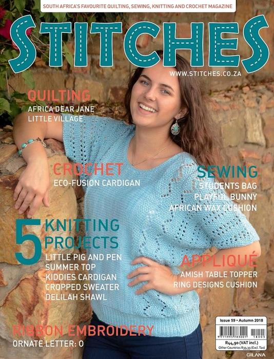 Stitches №59 2018.