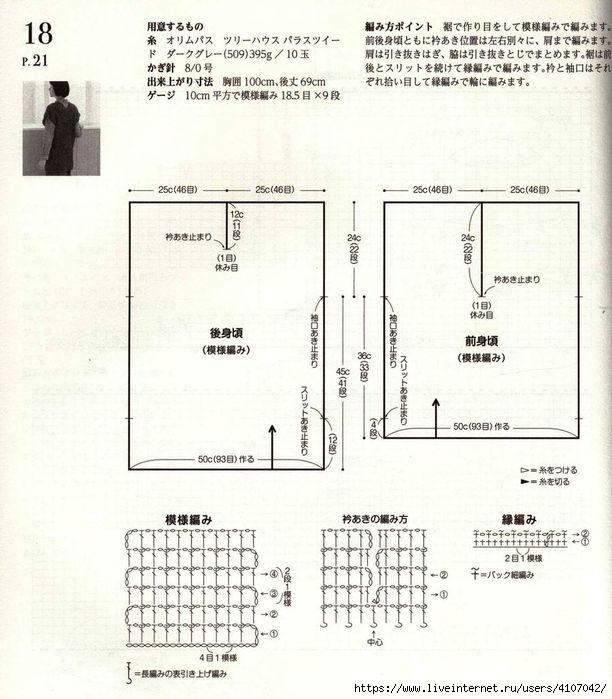 2 (612x700, 200Kb)