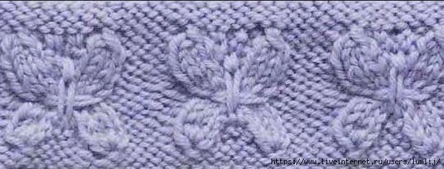 «Рельефные бабочки». Узор для вязания спицами