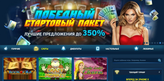 Играть в scratch online indonesia