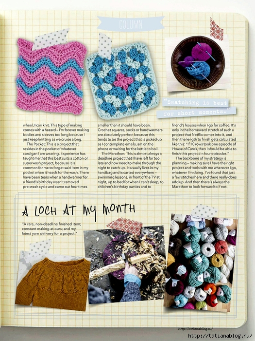 Simply Crochet 2015-32.page043 copy (525x700, 388Kb)