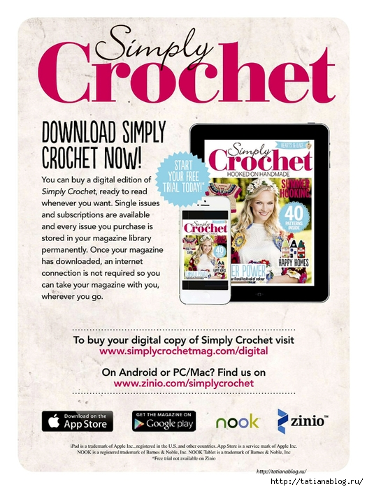 Simply Crochet 2015-32.page069 copy (525x700, 305Kb)