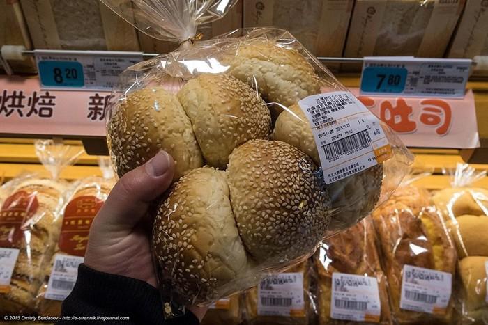 Чем питаются обычные китайцы: прогулка по китайскому супермаркету