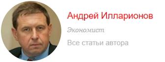 6209540_Illarionov_Andrei (336x127, 27Kb)