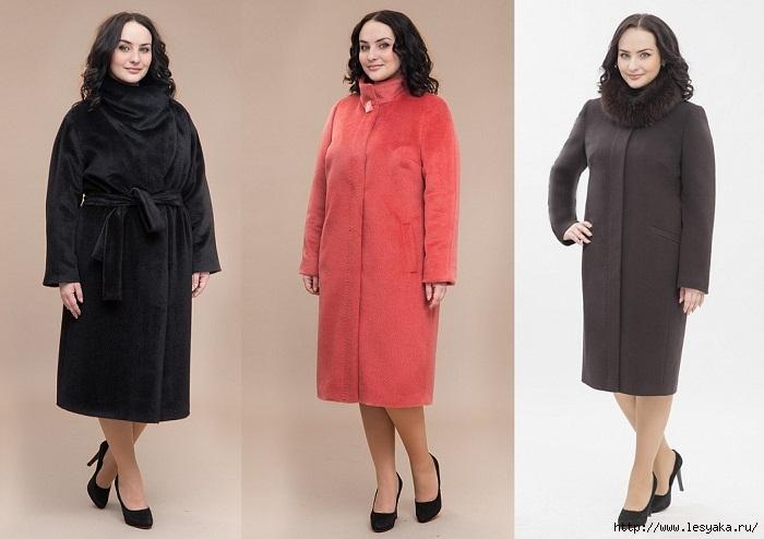 aff7b7d59 Как выбрать женское пальто больших размеров: стильные советы!. Обсуждение  на LiveInternet - Российский Сервис Онлайн-Дневников