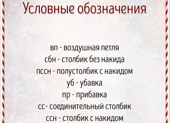 6226115_IMG_13112018_185636_0 (700x505, 310Kb)