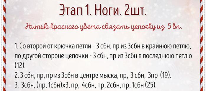 6226115_IMG_13112018_185703_0 (700x310, 241Kb)