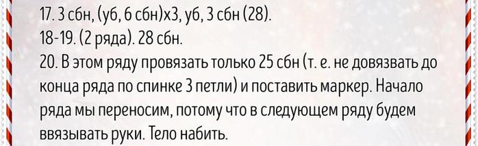 6226115_IMG_13112018_190520_0 (700x213, 178Kb)
